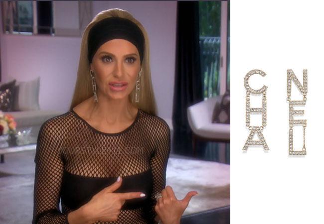 fortnite, Real Housewives of Beverly Hills, RHOBH, Dorit Kemsley, Season 9, Dorit Kemsley's outfit, celebrity outfits, reality tv shows, Real Housewives of Beverly Hills outfits, bravo, reality tv clothes, Chanel Earrings, Dorit's crystal earrings, Dorit's Chanel earrings
